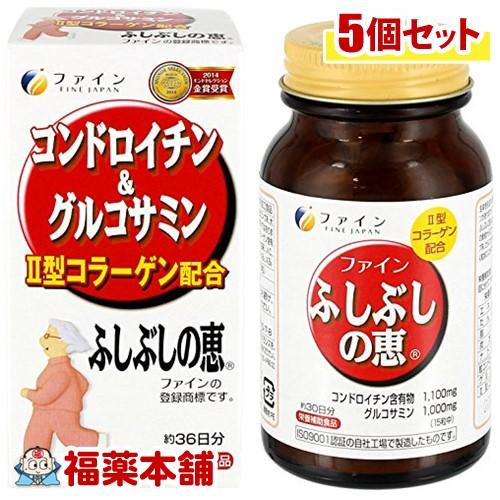 ファイン グルコサミン&コンドロイチン(150mgx545粒)×5個 [宅配便・送料無料] *