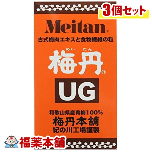梅丹(メイタン) UG 180g×3個 [宅配便・送料無料]