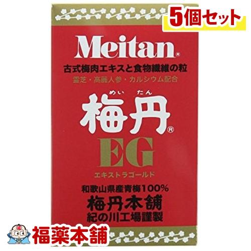 梅丹(メイタン) エクストラゴールド(EG) 75g×5個 [宅配便・送料無料] 「T60」