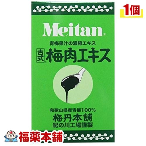 梅丹(メイタン)古式梅肉エキス 90g [宅配便・送料無料] 「T60」