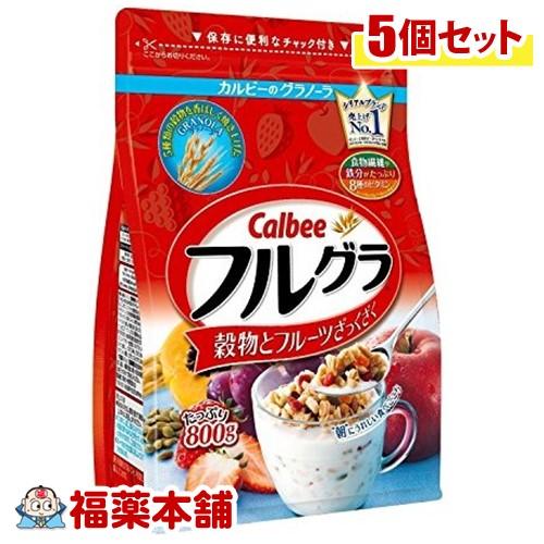 山本漢方 桑の葉青汁末 100%(100g)×5個 [宅配便・送料無料] 「T100」