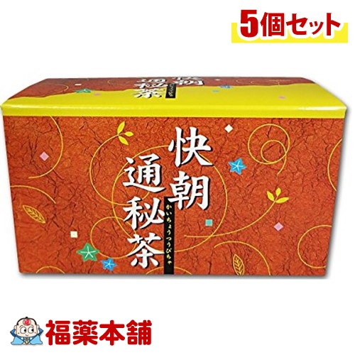 快朝通秘茶 昭和(54包入)×5個 [宅配便・送料無料] 「T80」