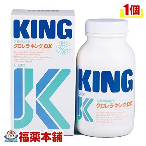 クロレラキングDX(1500粒) [宅配便・送料無料]