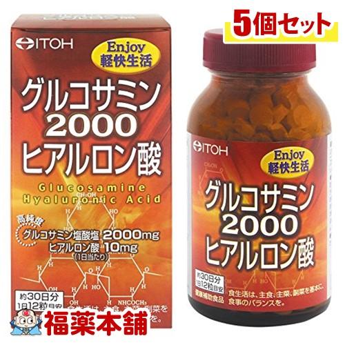 井藤漢方 Enjoy軽快生活 グルコサミン2000 ヒアルロン酸(約360粒入)×5個 [宅配便・送料無料] *