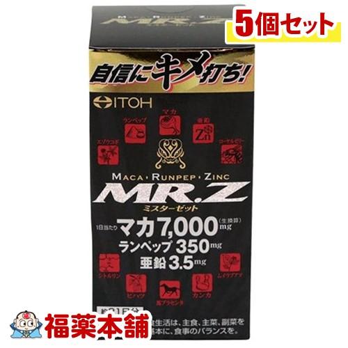 井藤漢方 MR.Z(126粒)×5個 [宅配便・送料無料] 「T60」