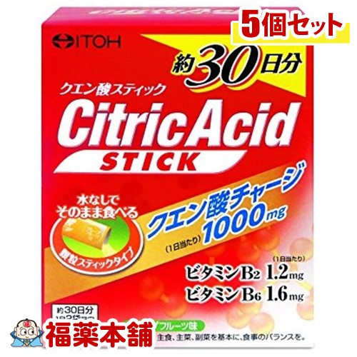井藤漢方 クエン酸スティック 30日分(60袋入)×5個 [宅配便・送料無料] 「T60」