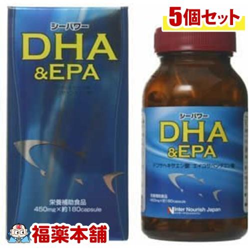 シーパワー DHA&EPA(約180カプセル)×5個 [宅配便・送料無料] 「T60」