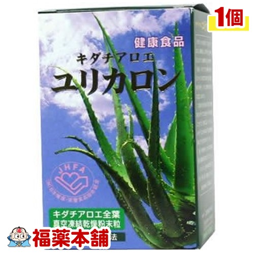キダチアロエ ユリカロン(530粒) [宅配便・送料無料]