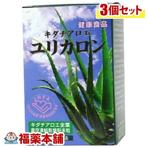 キダチアロエ ユリカロン(530粒)×3個 [宅配便・送料無料] *