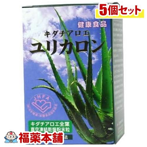 キダチアロエ ユリカロン(530粒)×5個 [宅配便・送料無料] 「T60」