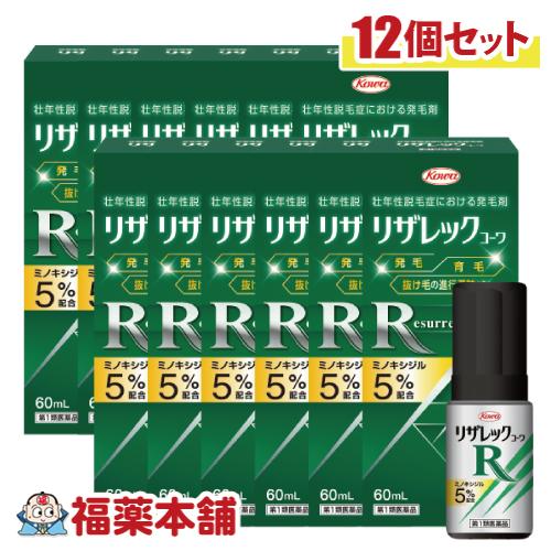 【第1類医薬品】興和 リザレックコーワ 60ml×12個 [宅配便・送料無料]