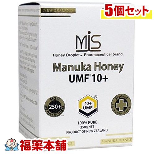 MIS マヌカハニー UMF10+(250g)×5個 [宅配便・送料無料] 「T60」