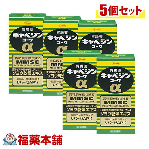 【第2類医薬品】キャベジンコーワα 300錠×5箱[宅配便・送料無料]