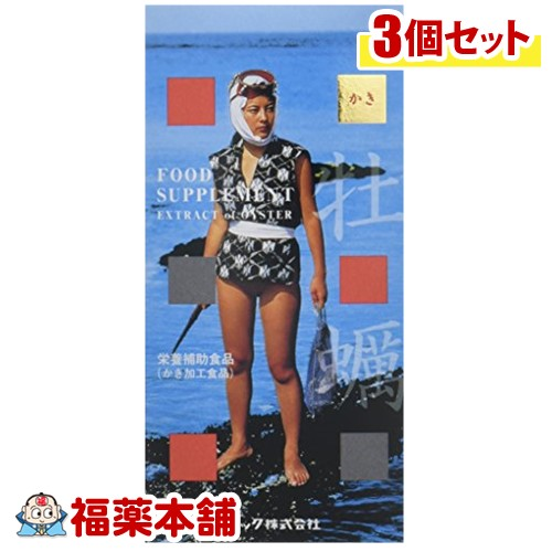 牡蠣(600粒×3個)【かき肉エキス】【日本クリニック】[宅配便・送料無料] 「T60」