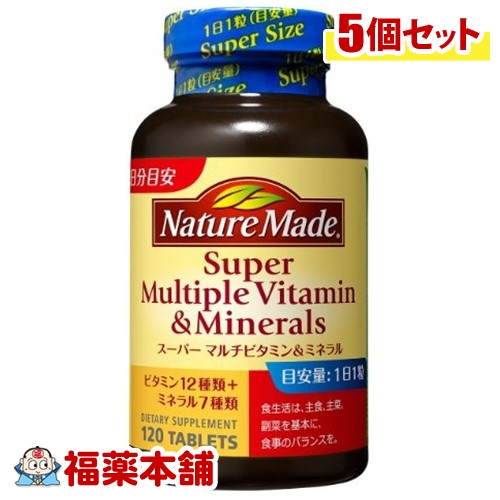 ネイチャーメイドSマルチビタミン&ミネラル120×5個 [宅配便・送料無料] 「T60」