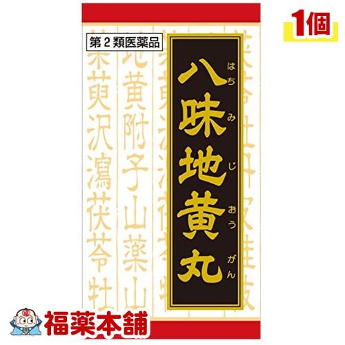 【第2類医薬品】クラシエ漢方 八味地黄丸エキス錠 540錠[宅配便・送料無料] 「T60」