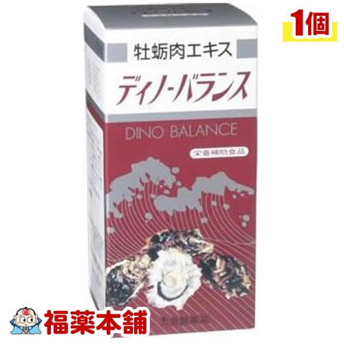 ディノ-バランス(550錠)【牡蠣肉エキス】[宅配便・送料無料] 「T60」