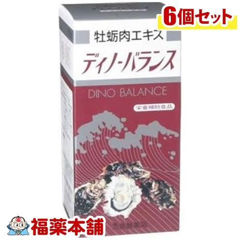 ディノ-バランス(550錠×6個)【牡蠣肉エキス】[宅配便・送料無料] 「T80」
