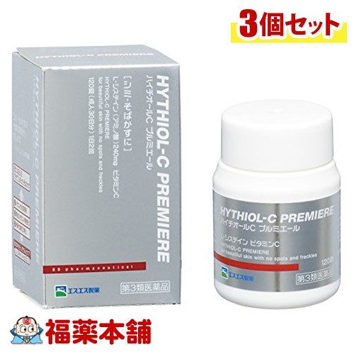 【第3類医薬品】ハイチオールCプルミエール(120錠×3個)(約3ヶ月分)[宅配便・送料無料] 「T60」