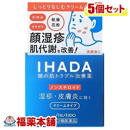 【第2類医薬品】☆イハダ プリスクリードAA 30g×5個 [宅配便・送料無料] 「T60」