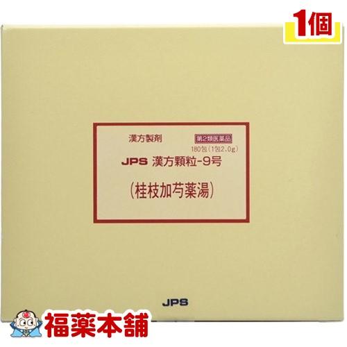 【第2類医薬品】JPS 桂枝加芍薬湯 [漢方顆粒- 9号]  180包 [宅配便・送料無料] 「T60」