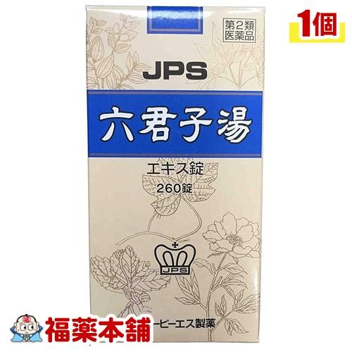 【第2類医薬品】JPS 六君子湯 [漢方顆粒-52号] 180包 [宅配便・送料無料] 「T60」