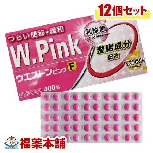 【第2類医薬品】 ウエストンピンクF 400錠×12個 [宅配便・送料無料] 「T60」