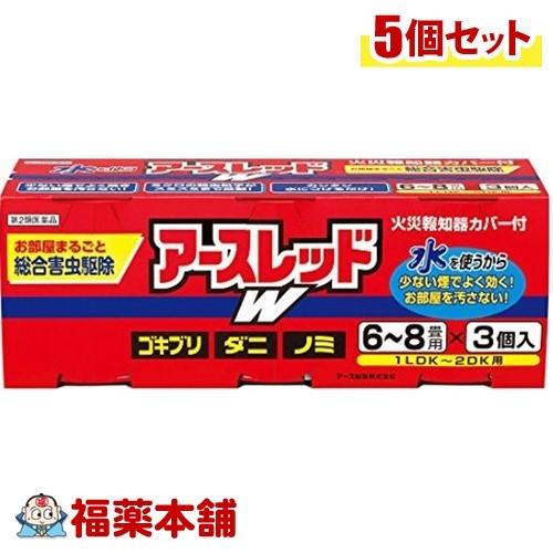 【第2類医薬品】アースレッドW 6~8畳用 3コパック(1セット)×5個 [宅配便・送料無料] 「T80」