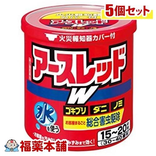 【第2類医薬品】アースレッドW 30~40畳用(50g)×5個 [宅配便・送料無料] 「T60」