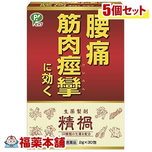 【第2類医薬品】ピップ 精禍(2gx30包)×5個 [宅配便・送料無料] 「T60」