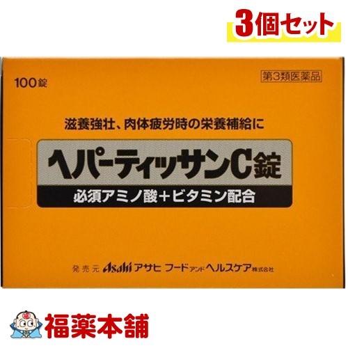 【第3類医薬品】ヘパ-ティッサンC錠(100錠) ×3個 [宅配便・送料無料] 「T60」