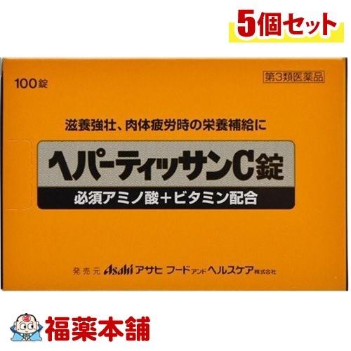 「全品・P5倍!」【第3類医薬品】ヘパ-ティッサンC錠(100錠) ×5個 [宅配便・送料無料] *