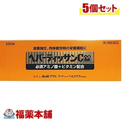 【第3類医薬品】ヘパ-ティッサンC錠(200錠) ×5個 [宅配便・送料無料] 「T60」