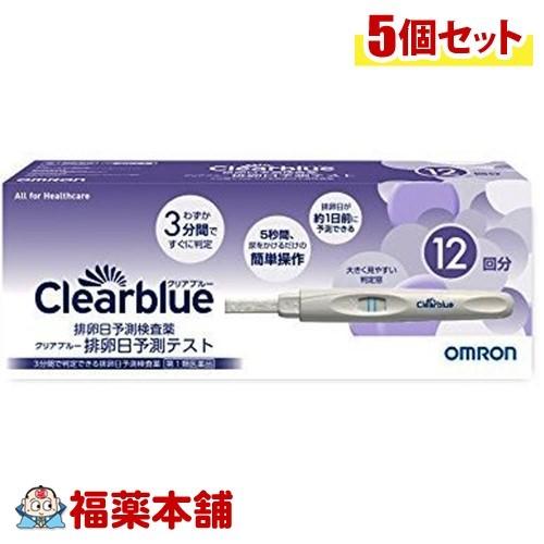 【第1類医薬品】クリアブルー排卵日予測テスト(12回用)×5個 [宅配便・送料無料] 「T80」
