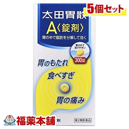 【第2類医薬品】太田胃散A 錠剤(300錠)×5個 [宅配便・送料無料] 「T80」