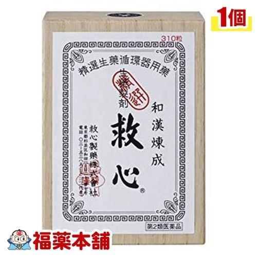 【第2類医薬品】救心(310粒) [宅配便・送料無料] 「T60」