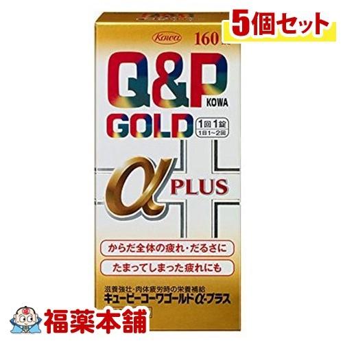 【第3類医薬品】キューピーコーワ ゴールドα-プラス(160錠) ×5個 [宅配便・送料無料] 「T60」