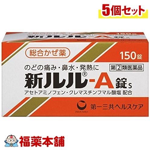 【第(2)類医薬品】新ルル-A錠s(150錠) ×5個 [宅配便・送料無料] 「T60」