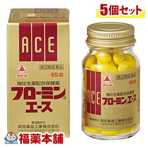【第(2)類医薬品】フローミンエース(65錠) ×5個 [宅配便・送料無料] 「T60」