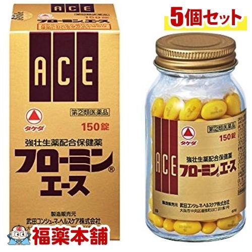 【第(2)類医薬品】フローミンエース(150錠) ×5個 [宅配便・送料無料] 「T60」