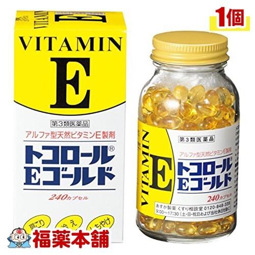 【第3類医薬品】トコロールEゴールド(240カプセル) [宅配便・送料無料] 「T60」