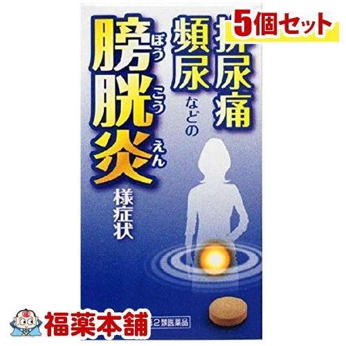 【第2類医薬品】五淋散エキス錠N「コタロー」(150錠)×5個 [宅配便・送料無料] 「T60」