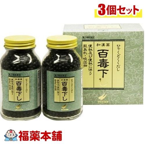 【第2類医薬品】百毒下し(5120粒)×3個 [宅配便・送料無料] 「T60」