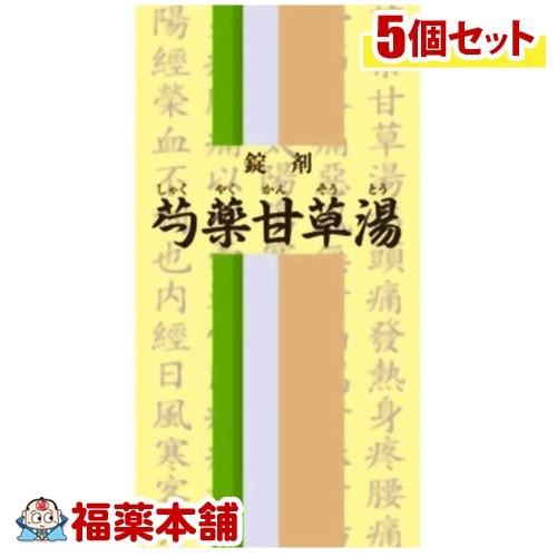 【第2類医薬品】一元 錠剤芍薬甘草湯(350錠)×5個 [宅配便・送料無料] 「T60」