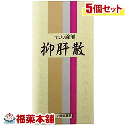 【第2類医薬品】一元乃錠剤抑肝散(350錠)×5個 [宅配便・送料無料] 「T60」