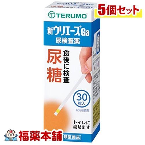 【第2類医薬品】新ウリエース Ga(30枚)×5個 [宅配便・送料無料] 「T60」