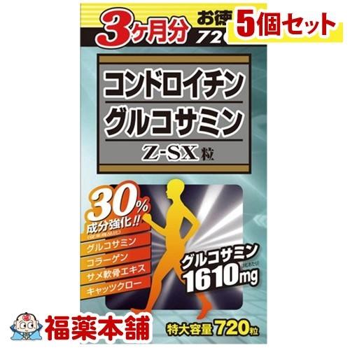 「全品・P5倍!」コンドロイチン グルコサミン Z-SX粒(720粒)×5個 [宅配便・送料無料] *