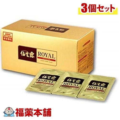仙生露 エキスロイヤルN(50mLx60包)×3個 [宅配便・送料無料] 「T120」