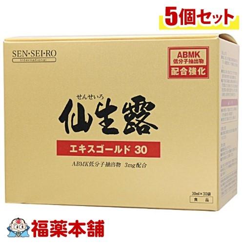 「全品・P5倍!」仙生露 エキスゴールド30N(30mLx30包)×5個 [宅配便・送料無料]