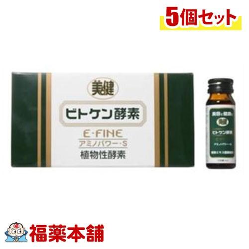 ビトケン酵素 Eファインアミノパワー・S(30mLx18本入)×5個 [宅配便・送料無料] 「T100」
